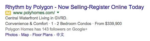 real-estate-advertisement